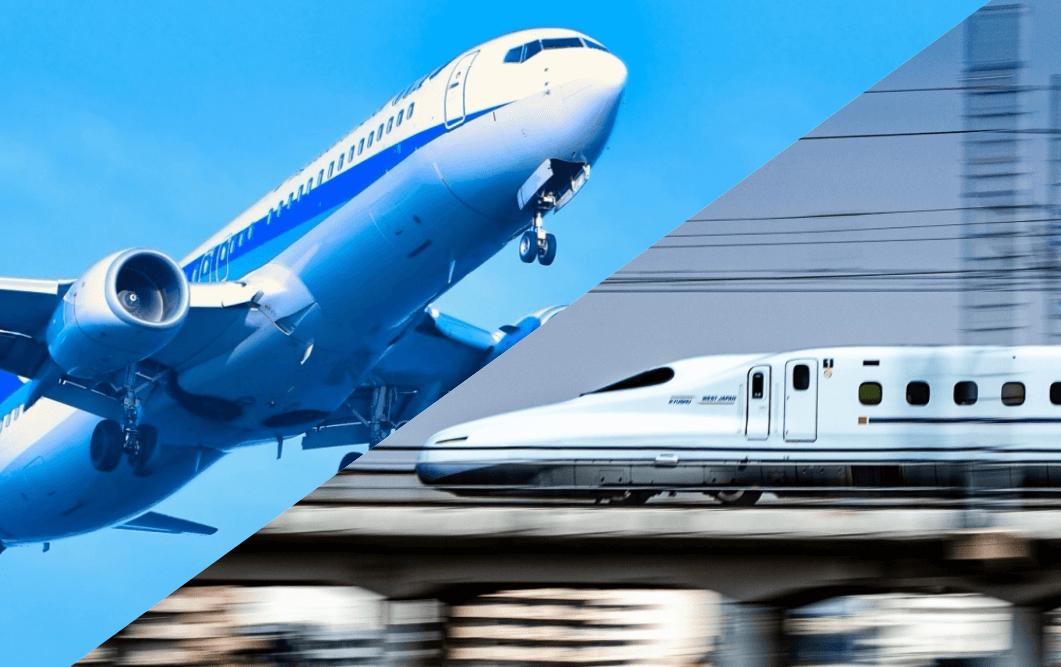 写真:飛行機と新幹線